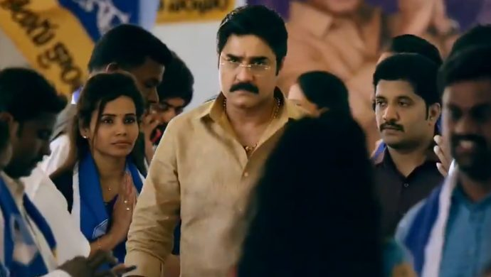 Gangadhar in Chadarangam New Trailer