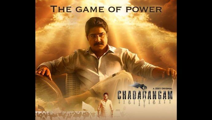 Chadarangam Posters ft. Meka Srikanth