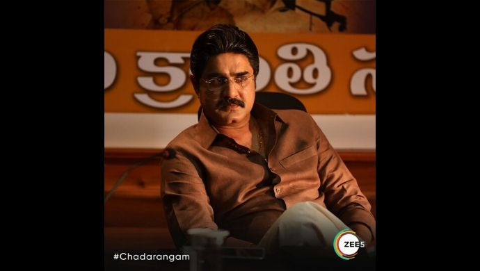 Gangadhar in Chadarangam