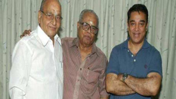 K. Vishwanath garu with Kamal Haasan and K. Balachandra