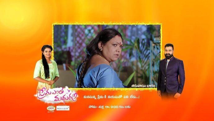 Padma in Prema Entha Madhuram