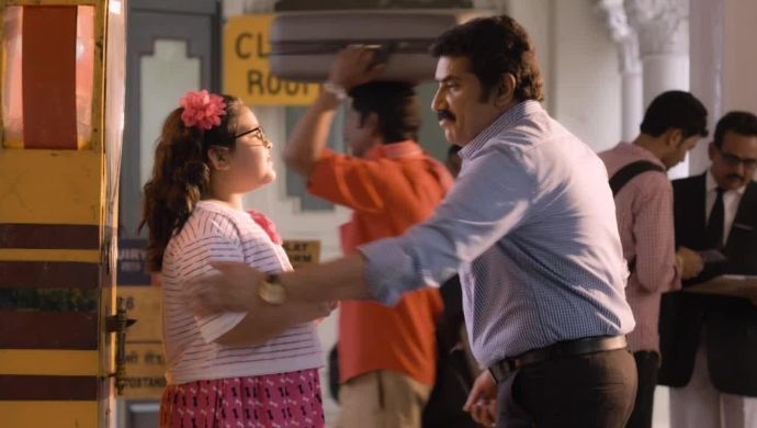 A still from Size Zero