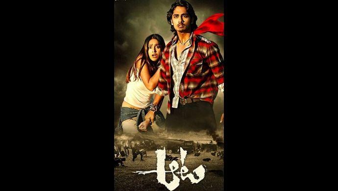 Aata Film Poster