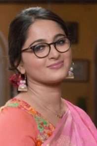 Anushka Shetty In Size Zero