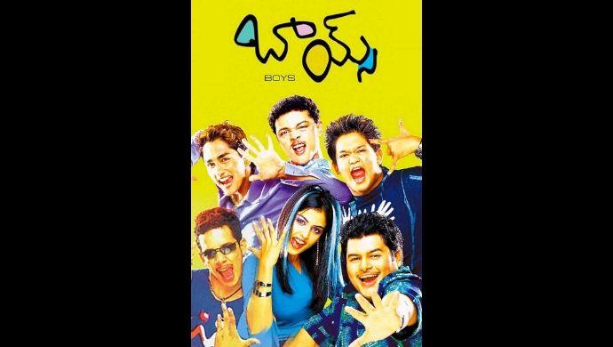Boys Film Poster