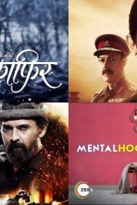 Hindi ZEE5 Originals in Telugu