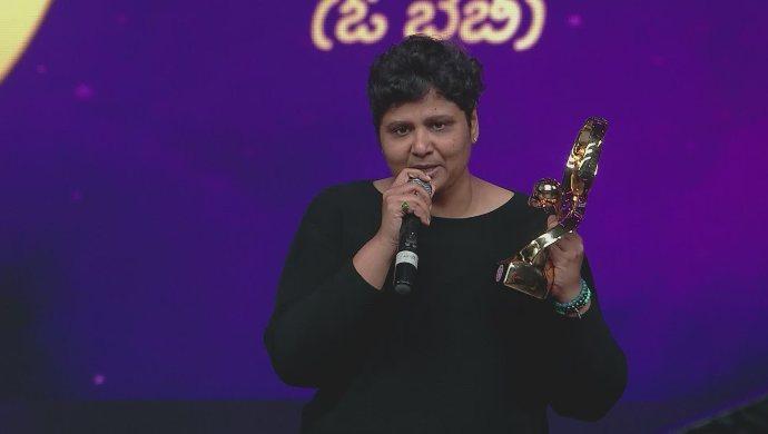Nandini Reddy at Zee Cine Awards ZCA 2020