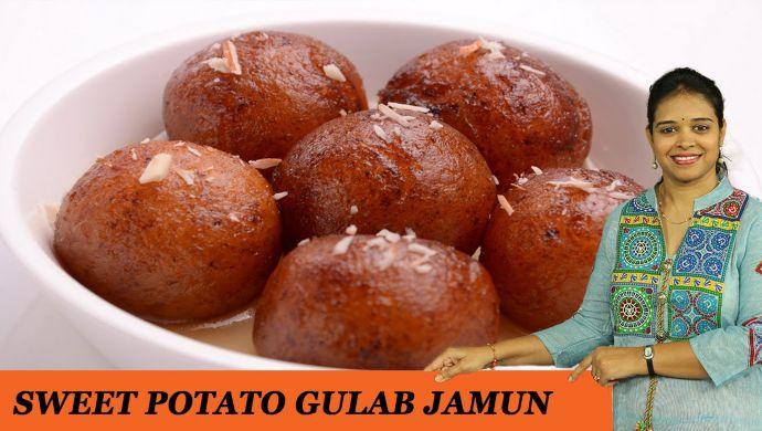 Sweet Potato Gulab Jamun by Chef Ragini