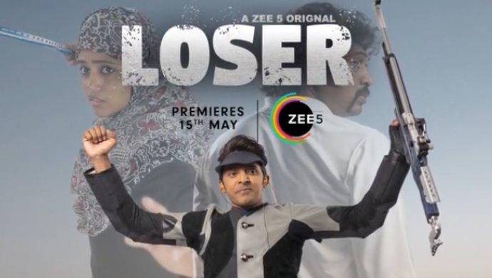 Loser Motion Poster