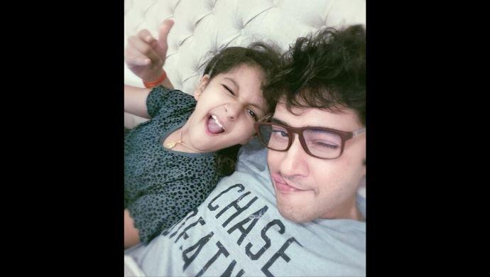 Mahesh Babu with Sitara