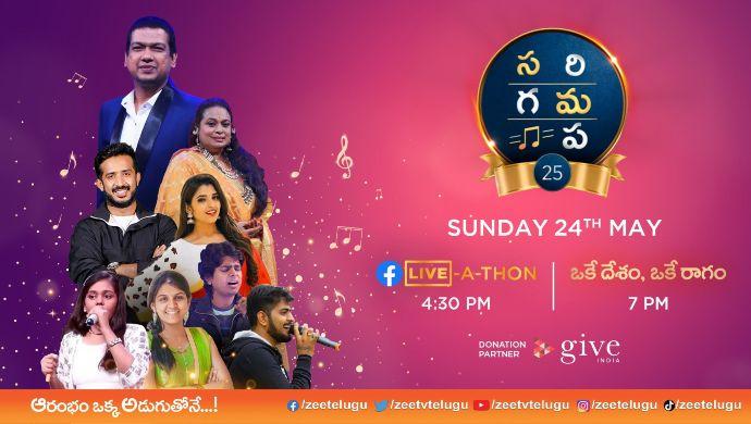 Zee Telugu - Oke Desam Oke Raagam