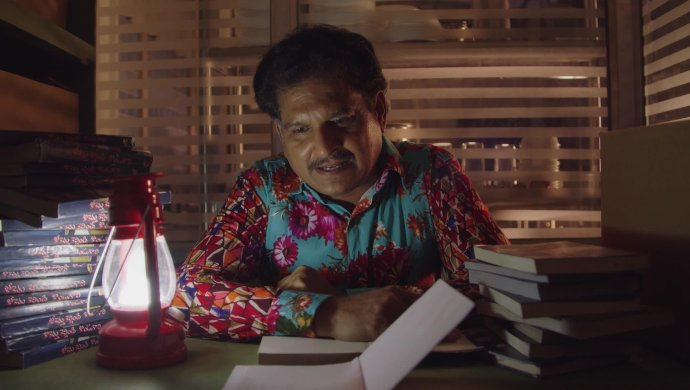 Appaji in Amrutham Dhvitheeyam Episode 6