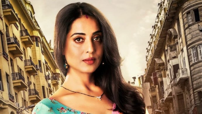 Mahie Gill on Fixerr poster