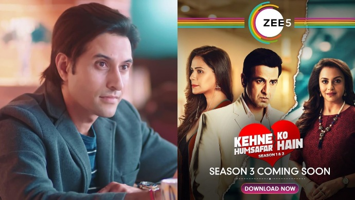 Apurva as Harry - Kehne Ko Humsafar Hain