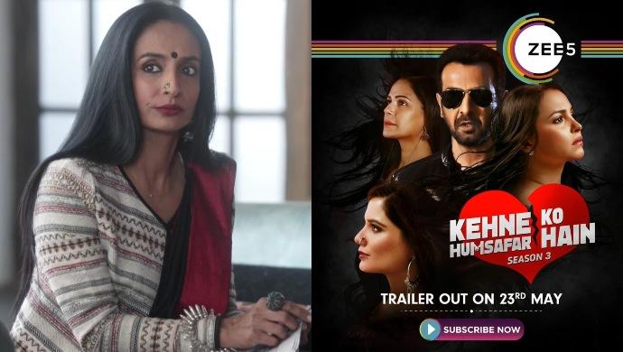 Suchitra as Sheena - Kehne Ko Humsafar Hain