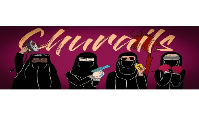 A poster of Churail