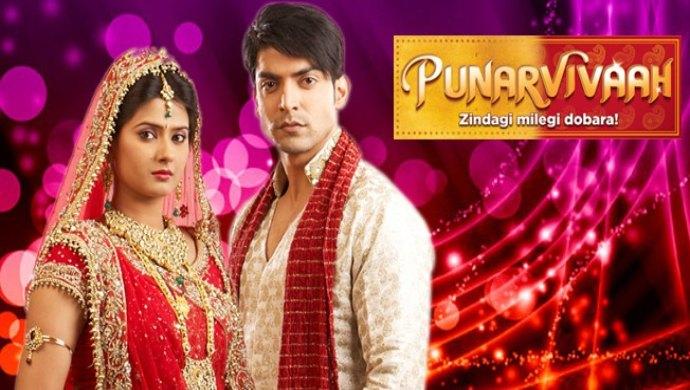 A still of Punar Vivaah