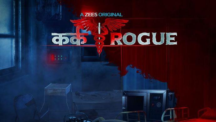 Kark Rogue