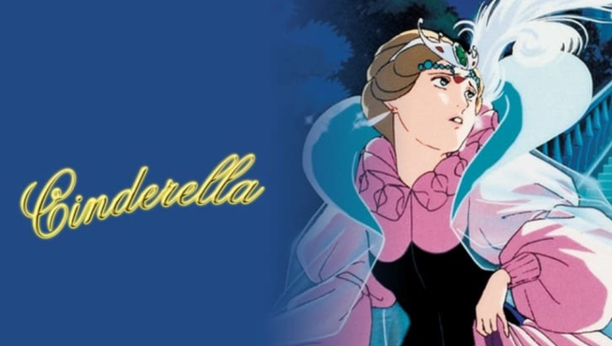 Cinderella on ZEE5
