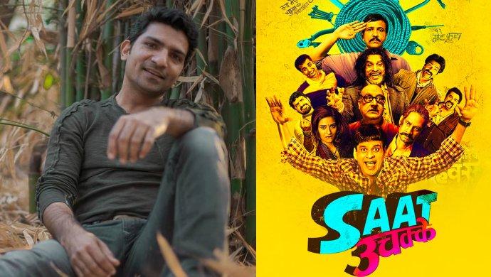 Jatin Sarna From Saat Uchakkey on ZEE5