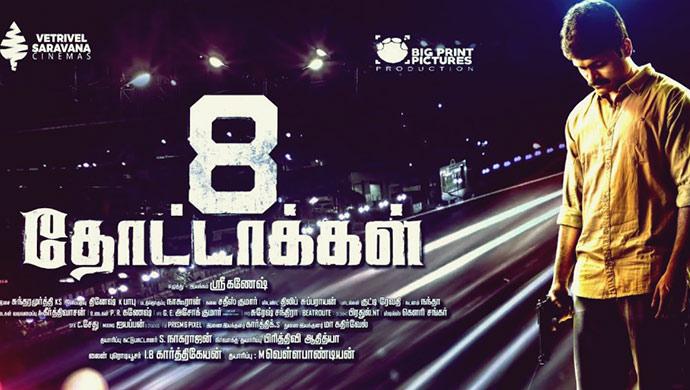 8 Thottakkal Movie Poster