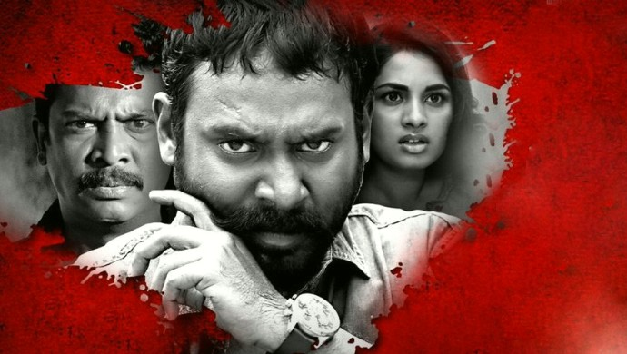Achamindri Movie poster