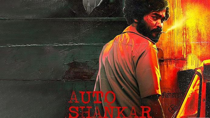 Auto Shankar poster