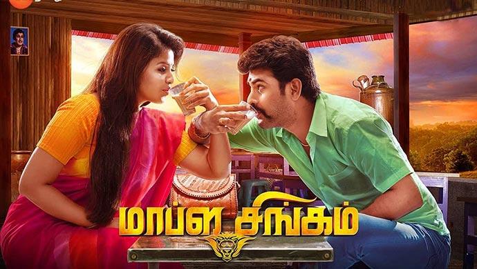 Mapla Singam movie Cover