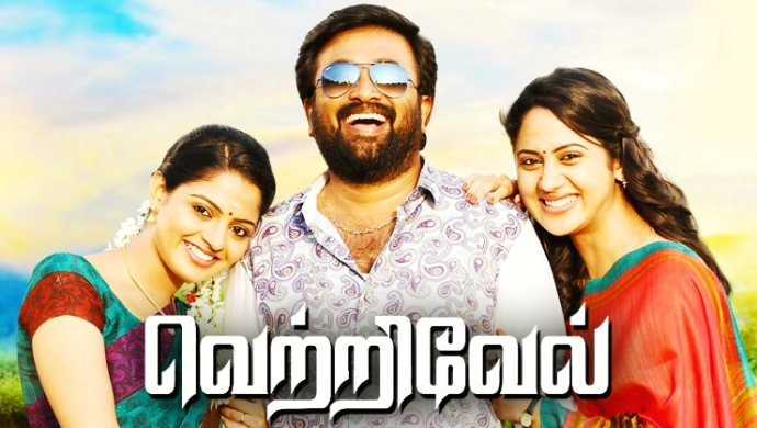 Vetrivel Move Poster