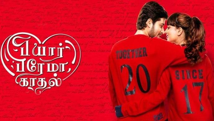 Pyaar Prema Kaadhal Cover poster