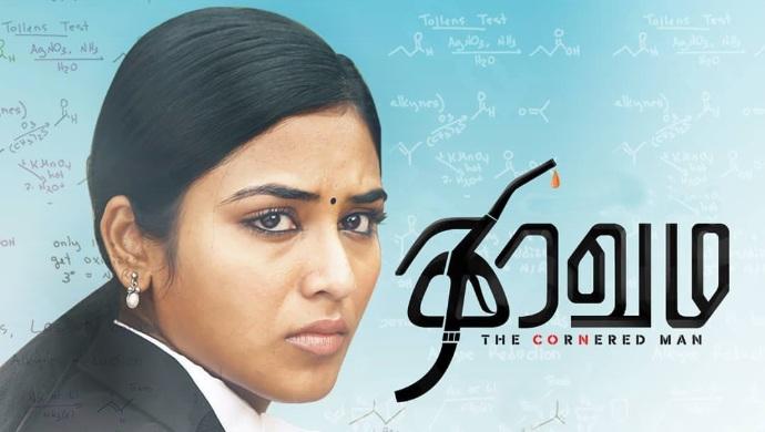 Thiravam Poster