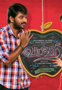 Vadacurry Movie
