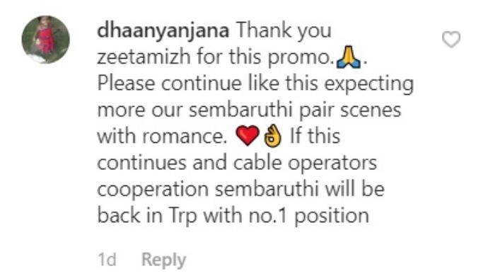 Fans comment on Karthik's return
