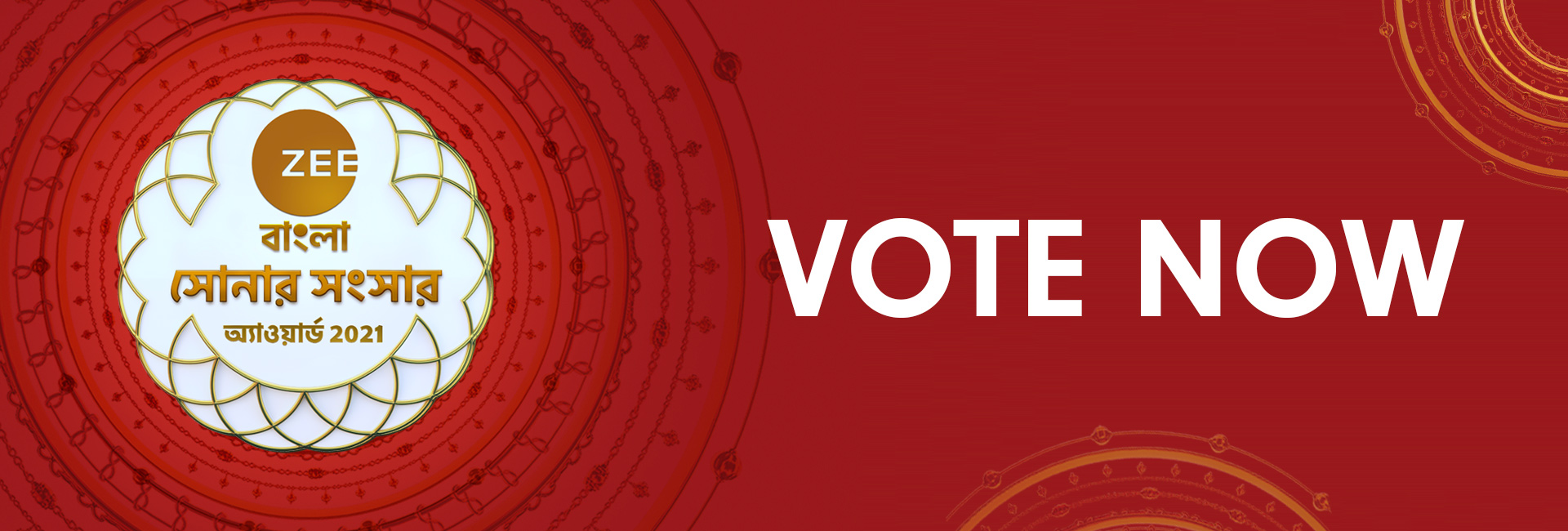 ZEE Bangla Sonar Sansar Awards 2021 Voting