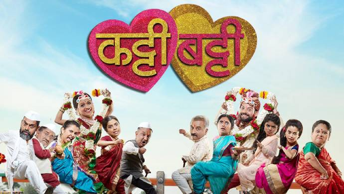 Pushkar Sarad and Ashwini Kasar on the poster of Katti Batti.