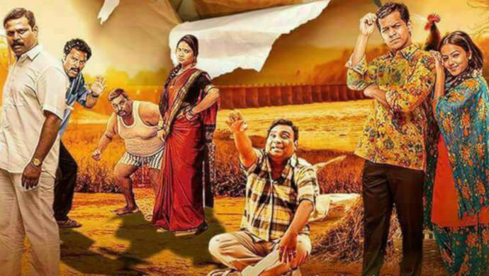 Bhau Kadam and Monalisa Bagal on the poster of Zala Bobhata.