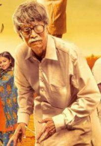 Dilip Prabhavalkar and Bhau Kadam on poster of Zala Bobhata.