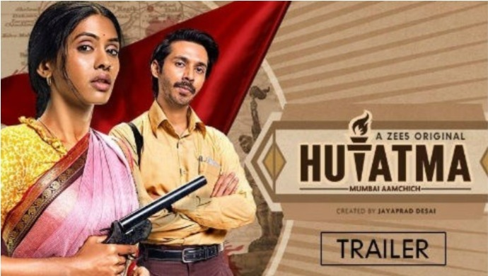 Poster Of Hutatma Starring Anjali Patil