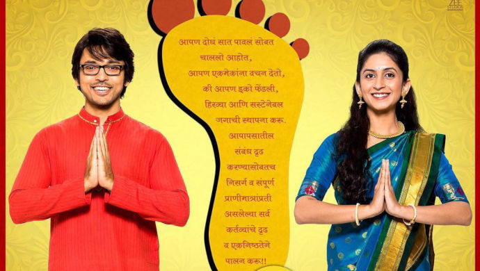 Lalit Prabhakar and Mrinmayee Godbole on the Chi Va Chi Sau Ka poster.