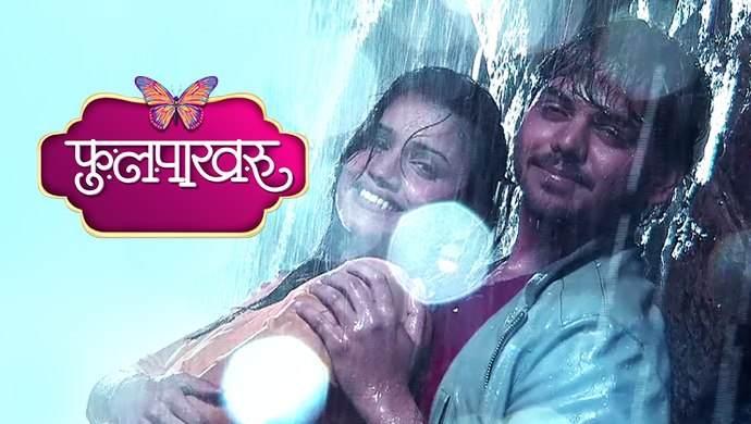 Manas and Baidehi from Phulpakhru.