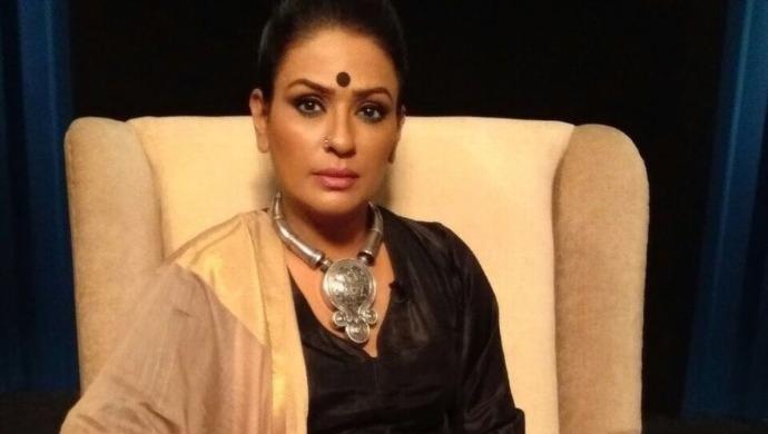A Still Of Hutatma Actress Ashwini Kalsekar