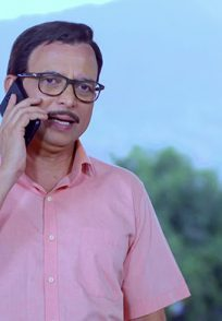 Manas' Father in Phulpakhru