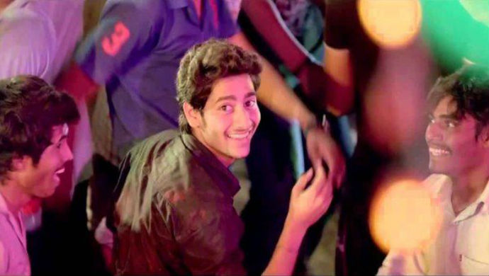 A Still From Sairat's Song Zingaat
