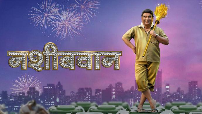 Poster Of Nashibvaan