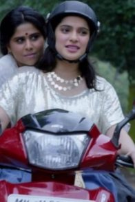 A Still From Vazandar Starring Priya Bapat And Sai Tamhankar