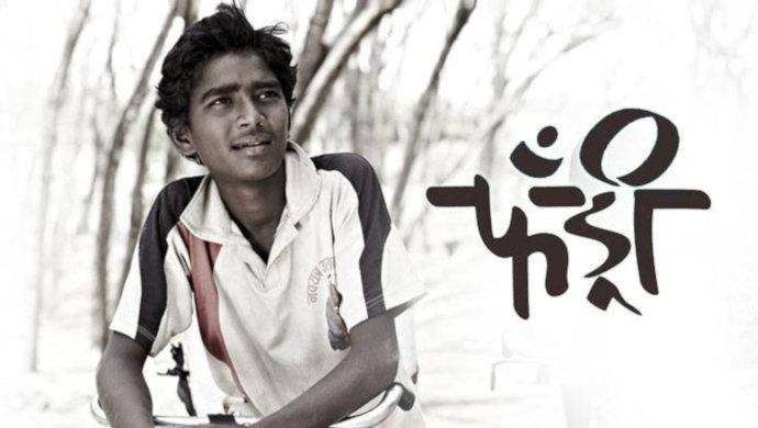 Fandry directed by Nagraj Manjule