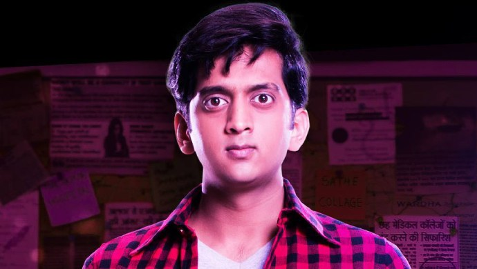 Faster Fene poster featuring Amey Wagh