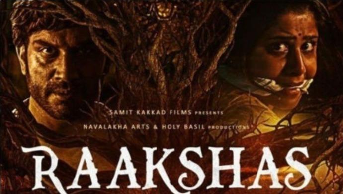 Poster Of Raakshas