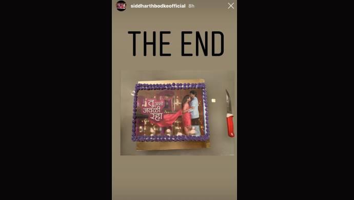 Siddharth Bodke Instagram.