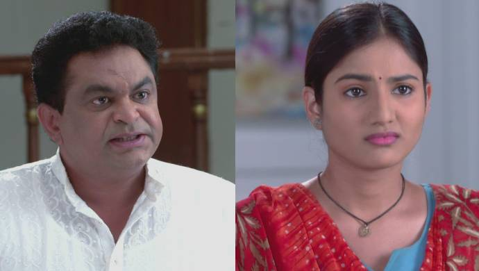 Raosaheb and Rama from Saajana